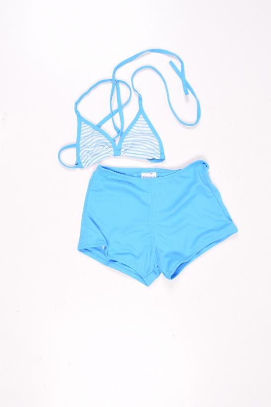Купальник для девочки (цв.голубой) Объем в наличии : 110 арт.268534