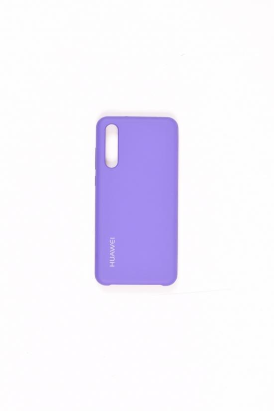 Силиконовый чехол Huawei P20 Pro (внутренняя отделка - микрофибра) Pantone Purple-9 арт.Huawei P20 Pro