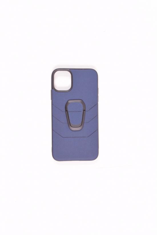 Чехол с кольцом iPhone 11 Pro (Blue) арт.iPhone 11 Pro