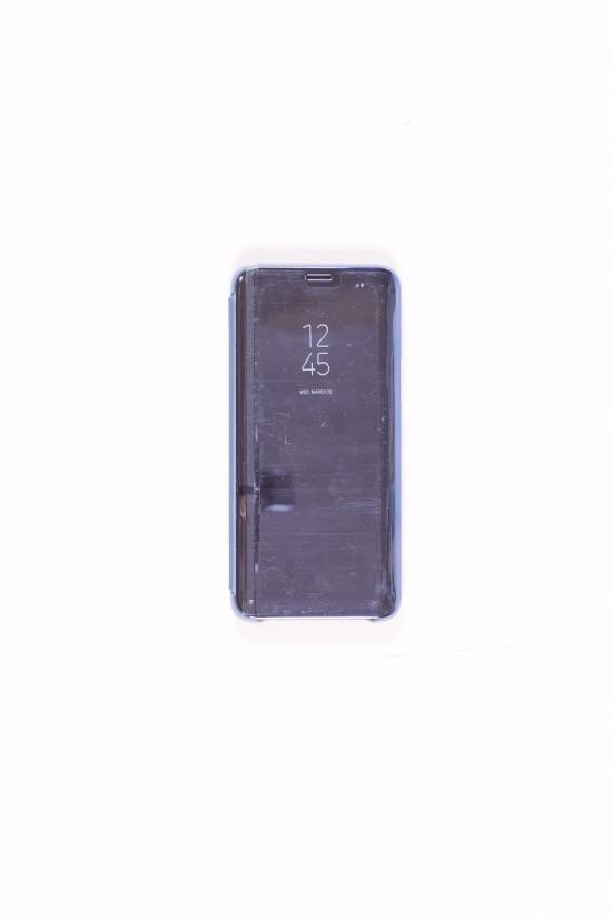 Чехол-книжка Samsung Galaxy S9 (Blue) арт.Samsung Galaxy S9