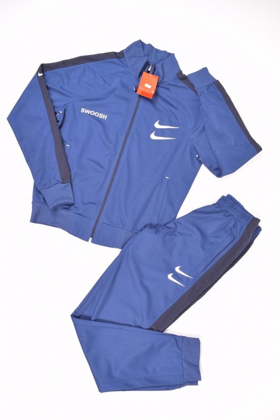 Костюм спортивный (цв.синий) для мальчика (юниор)  трикотажный Nike Размеры в наличии : 42,44,46,48,50 арт.912