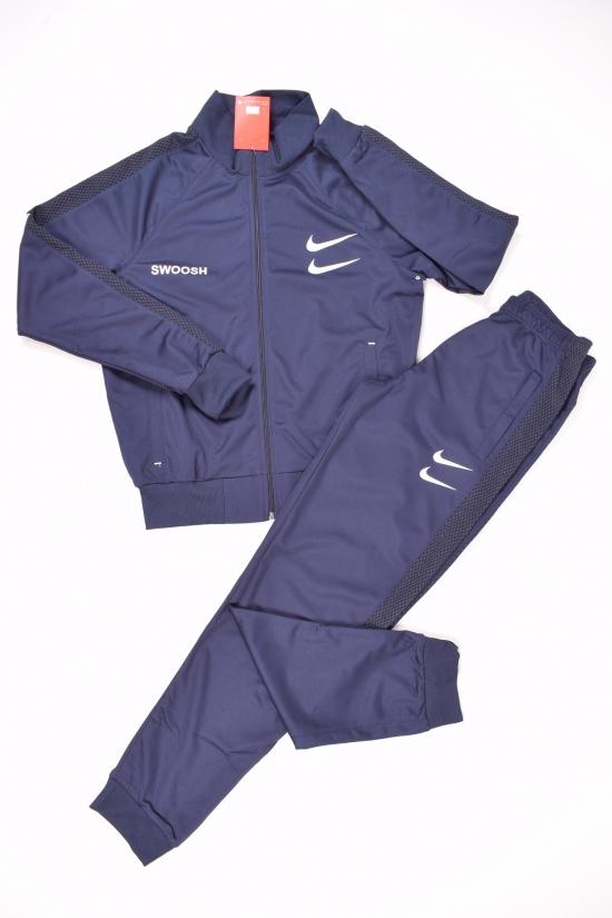Костюм спортивный (цв.т.синий) для мальчика (юниор)  трикотажный Nike Размеры в наличии : 42,44,46,48,50 арт.912
