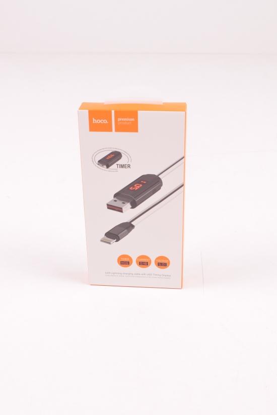 Кабель USB на Lightning (100см) HOCO арт.U29