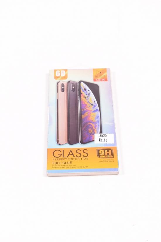 Защитное стекло для A 520 (6D) WHITE арт.A520