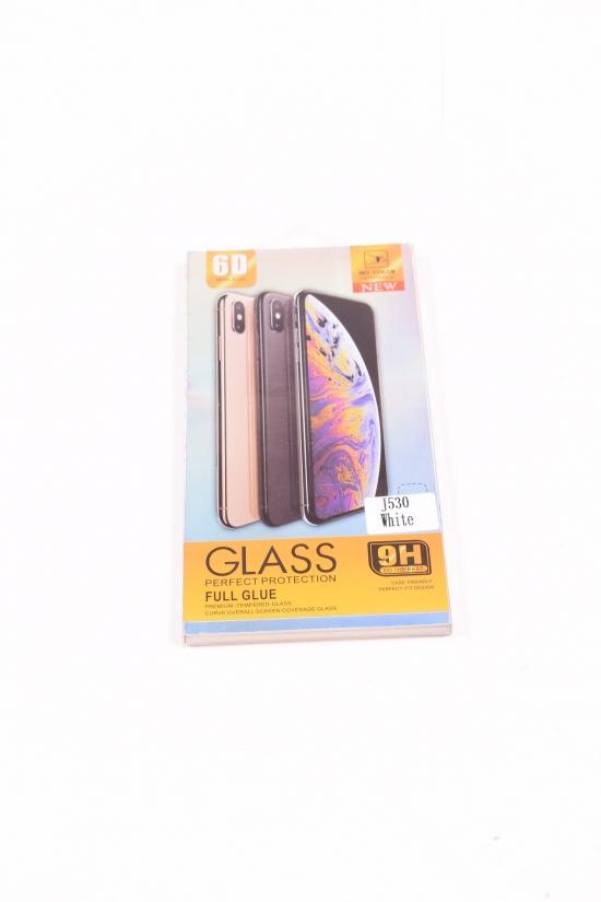 Защитное стекло для J530 (6D) WHITE арт.J530