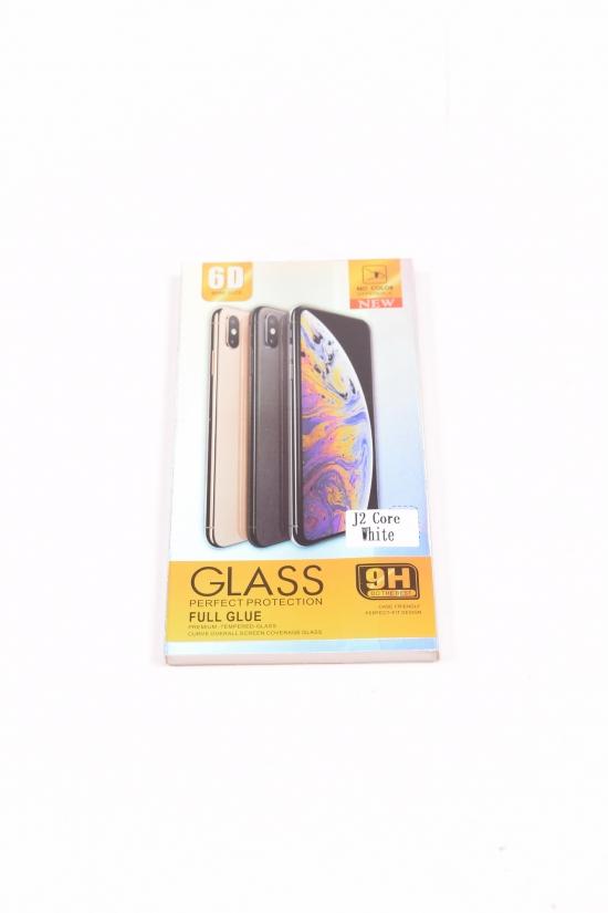 Защитное стекло для J2 CORE (6D) WHITE арт.J2CORE