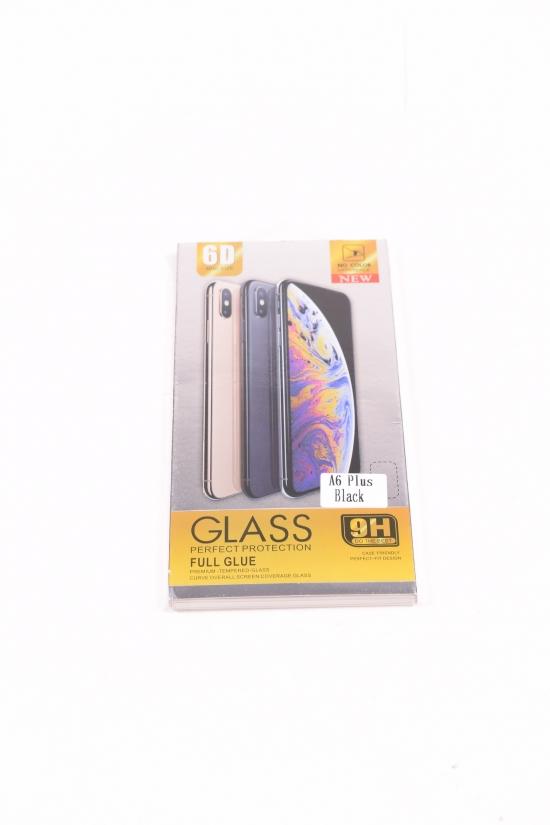 Защитное стекло для A6 PLUS(6D) BLACK арт.A6PLUS