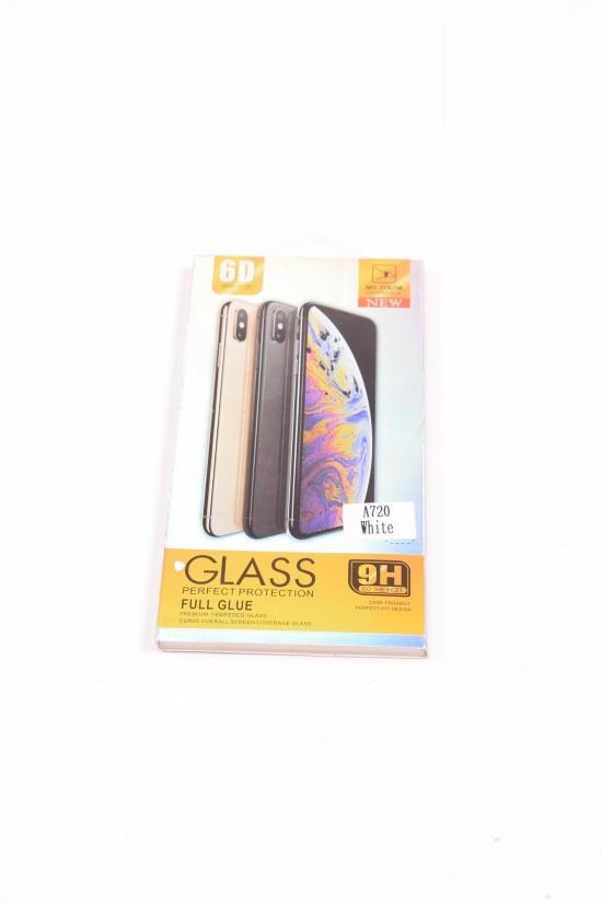 Защитное стекло для A720 (6D) WHITE арт.A720