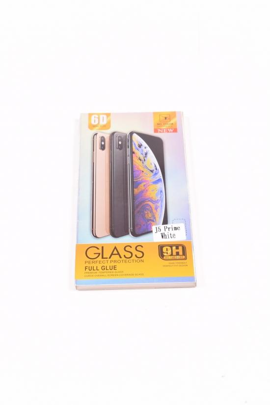 Защитное стекло для J5 PRIME (6D) WHITE арт.J5PRIME