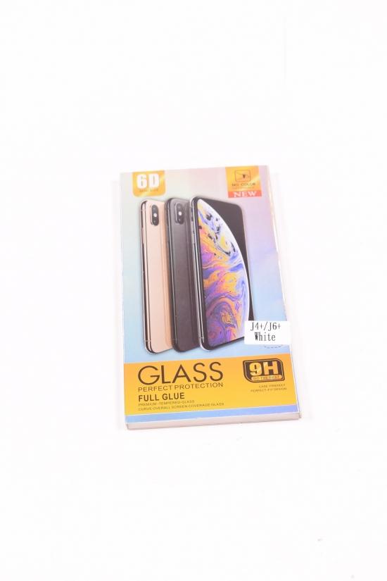 Защитное стекло для J4+/J6+ (6D) WHITE арт.J4+/J6+