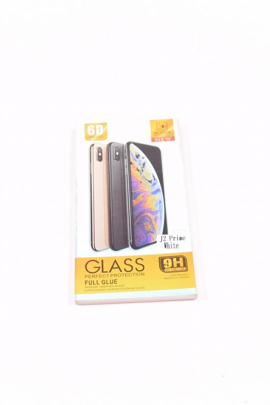 Защитное стекло для J5 PRIME (6D) WHITE арт.J2PRIME