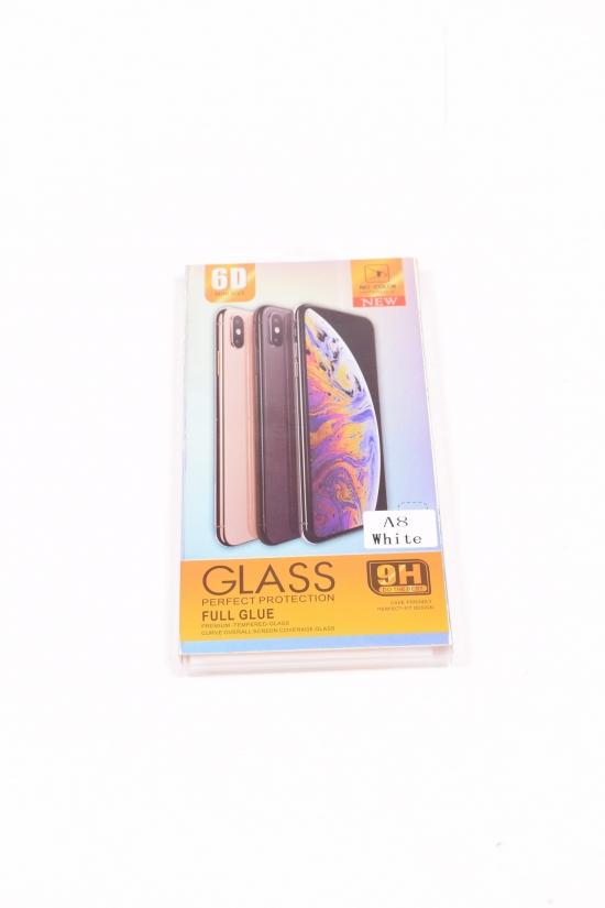 Защитное стекло для A 8 (6D) WHITE арт.A8