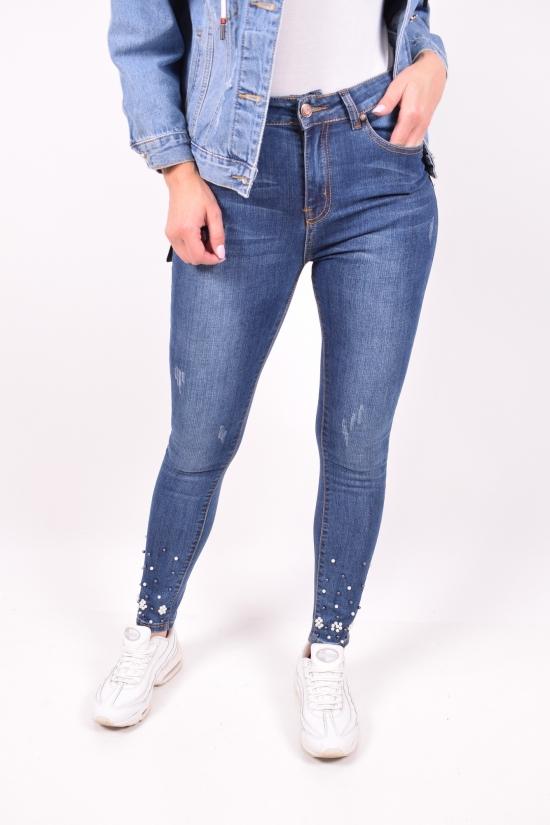 Джинсы женские стрейчевые NewJeans Размеры в наличии : 25,26,27,28,29,30 арт.D3464