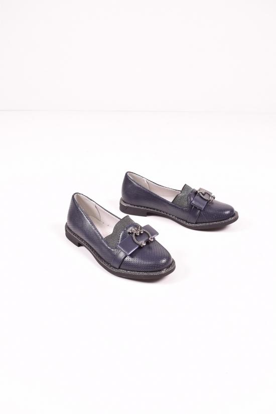 Туфли для девочки  L&L Размеры в наличии : 30,31,32,33,34,35,36,37 арт.LR2925-2
