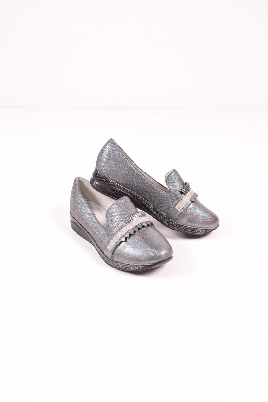 Туфли для девочки  L&L Размеры в наличии : 30,31,32,33,34,35,36,37 арт.LR2912-3