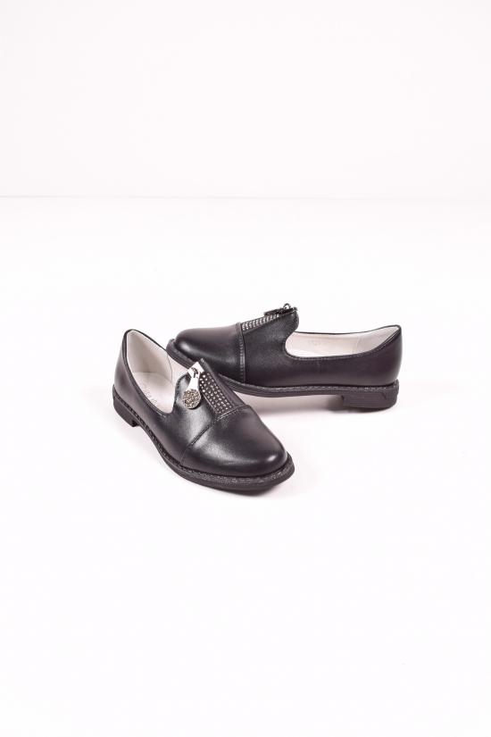 Туфли для девочки  L&L Размеры в наличии : 30,31,32,33,34,35,36,37 арт.LR2910-1