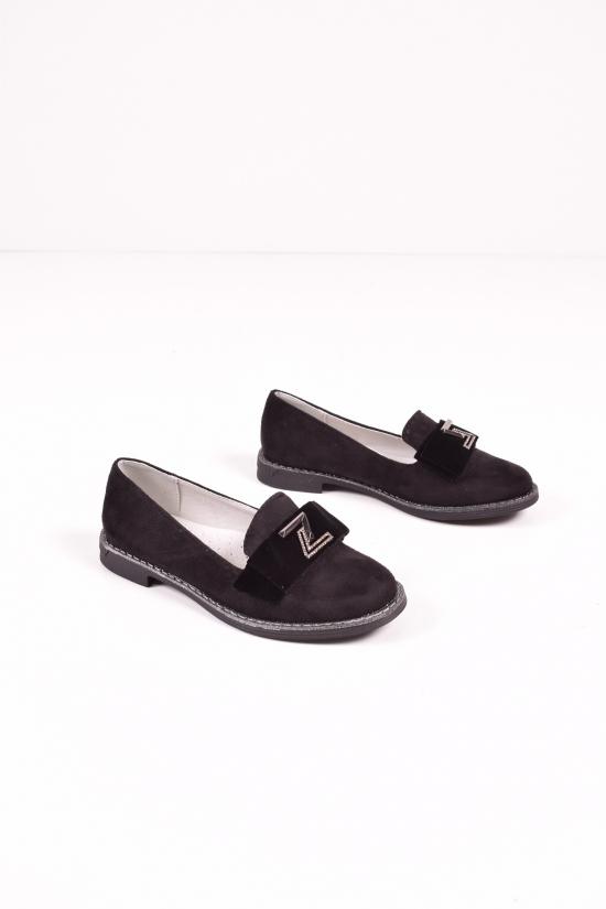 Туфли для девочки  L&L Размеры в наличии : 30,31,32,33,34,35,36,37 арт.LR2911-10