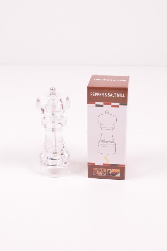 Мельница для соли и перца арт.BN-1014