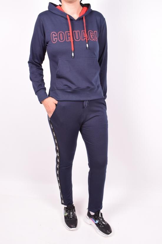 Костюм спортивный женский  трикотажный  (цв.т.синий) Godsend Размеры в наличии : 44,46,48,50,52 арт.E-8969