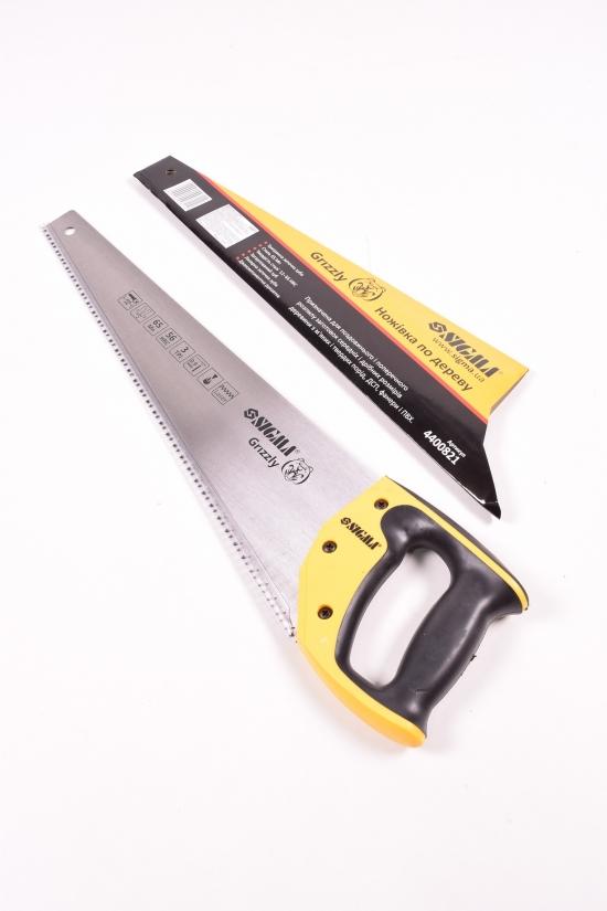 Ножовка по дереву 450 мм. GRIZZLI 3TPI арт.4400821