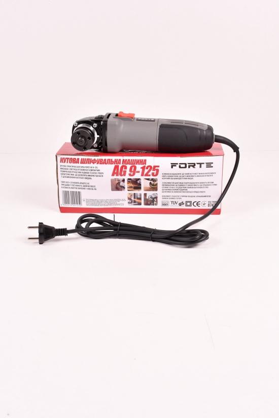 Болгарка 900 Вт диск 125 мм Forte 12000об/мин 2кг арт.AG9-125