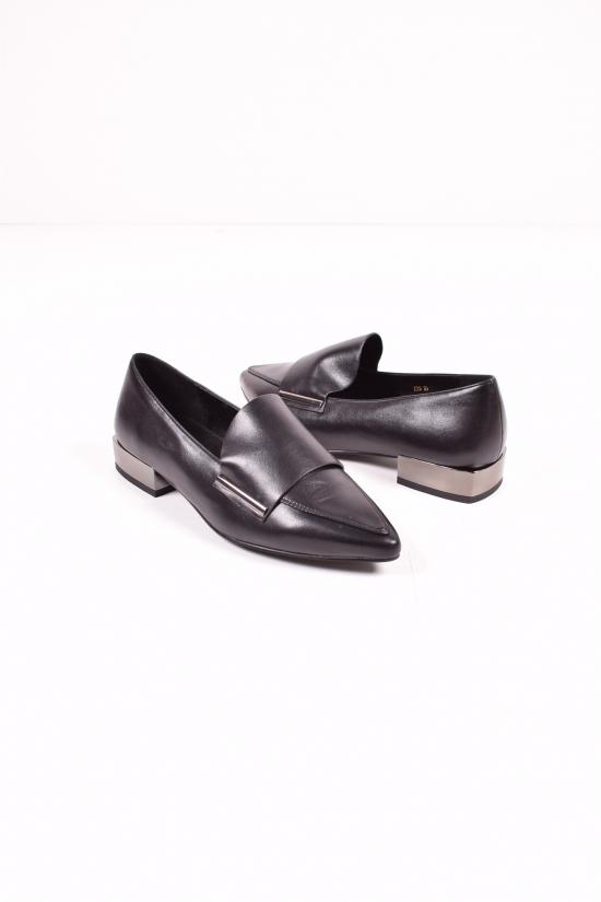"""Туфли женские """"LINO MARANO"""" Размеры в наличии : 35,36,37,38,39 арт.Y385"""