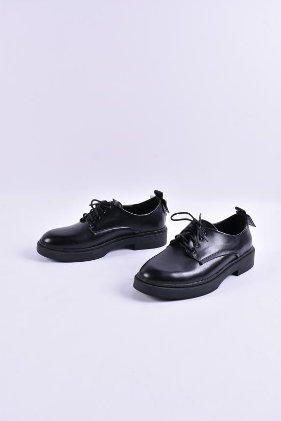 """Туфли женские """"LINO MARANO"""" Размеры в наличии : 36,37,38,39,40 арт.R29"""