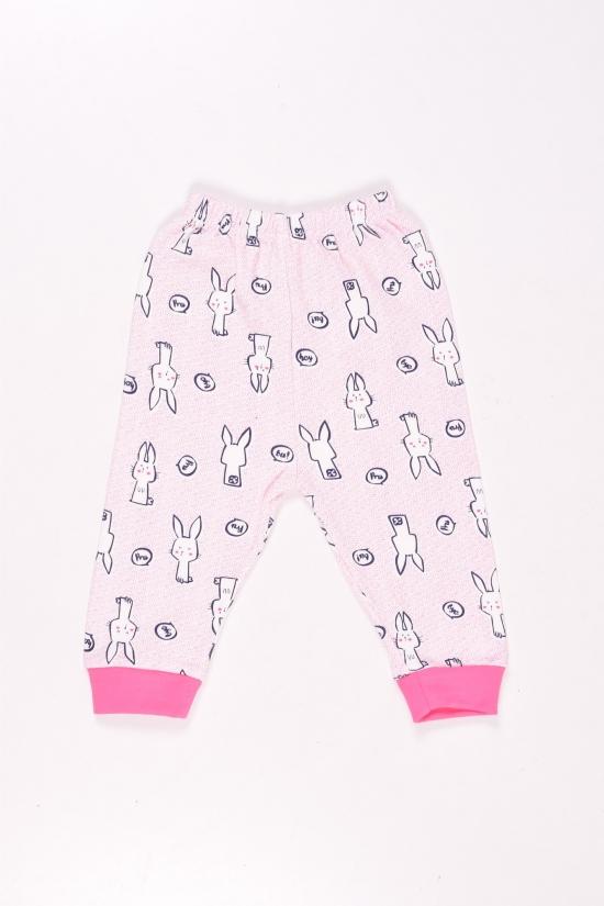 Брюки трикотажные для девочки (цв.св.розовый) Vitmo Baby Размер в наличии : 62 арт.1164