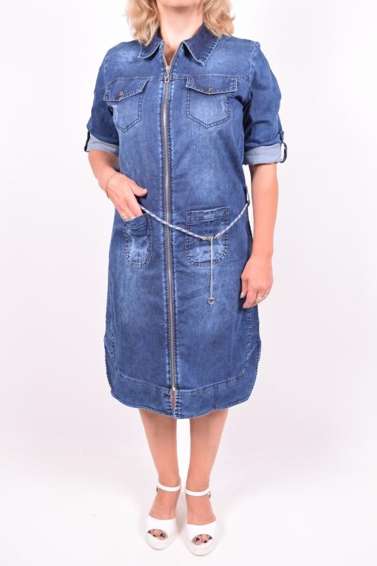 Платье женское джинсовое стрейчевое Sincere Размеры в наличии : 44,46,48,50,52 арт.0210