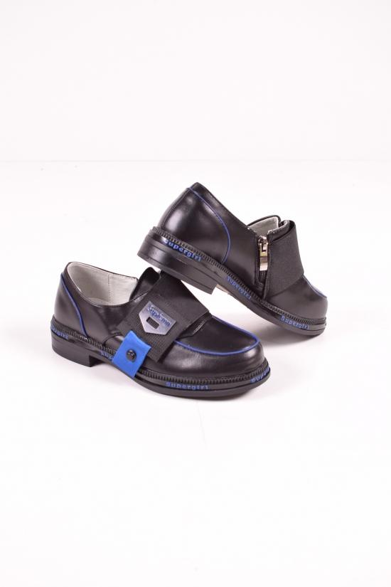 """Туфли для девочки   """"Башили"""" Размеры в наличии : 31,32,33,34,35,36,37 арт.AE26-15"""