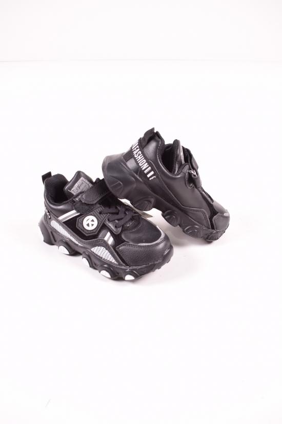 """Кроссовки для мальчика """"Башили"""" Размеры в наличии : 28, 29 арт.FB90-1"""