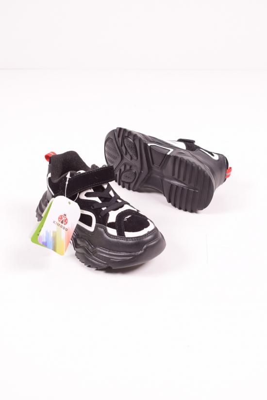 """Кроссовки для мальчика  """"KIMBOO"""" Размеры в наличии : 27,28,29,30,31,32 арт.ZY373-2A"""