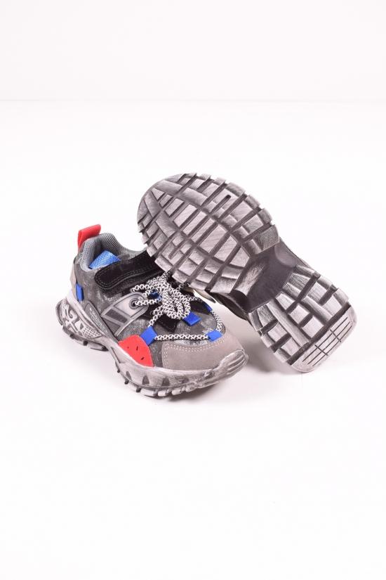 """Кроссовки для мальчика  """"KIMBOO"""" Размеры в наличии : 27,28,29,30,31,32 арт.DD568-2B"""