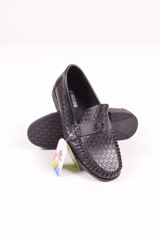 Туфли для мальчика   KIMBOO Размеры в наличии : 29,30,31,32,33,34,35,36 арт.B738-16