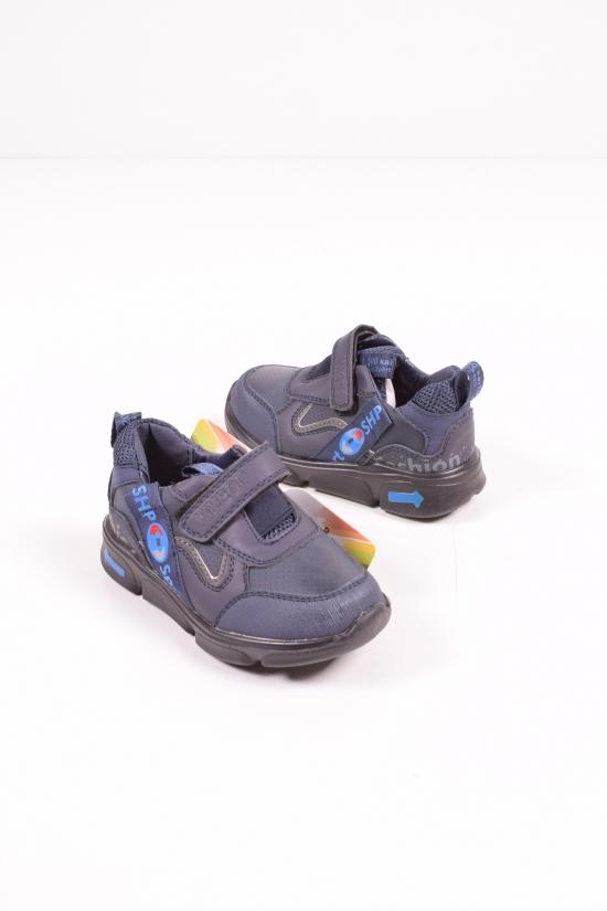 """Кроссовки для мальчика  """"KIMBOO"""" Размеры в наличии : 26,27,28,29,30,31 арт.T353-2B"""