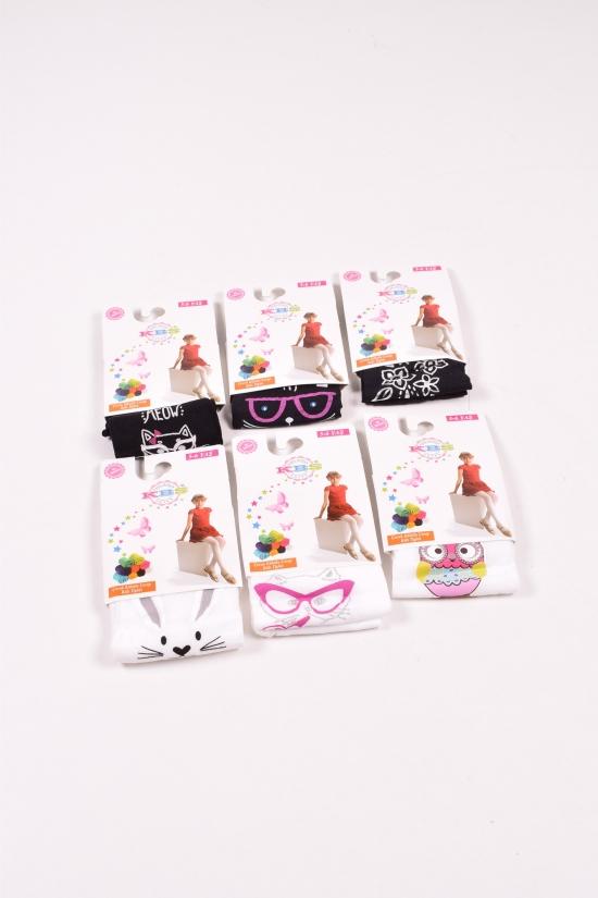 Колготки для девочки KBS (3) рост 98-104 арт.4-80005
