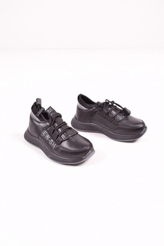 Кроссовки для мальчика JONG GOLF Размеры в наличии : 26,27,28,29,30,31 арт.B941-0
