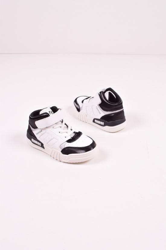 Ботинки для мальчика демисезонные JONG GOLF Размеры в наличии : 27,28,29,30 арт.B30097-0