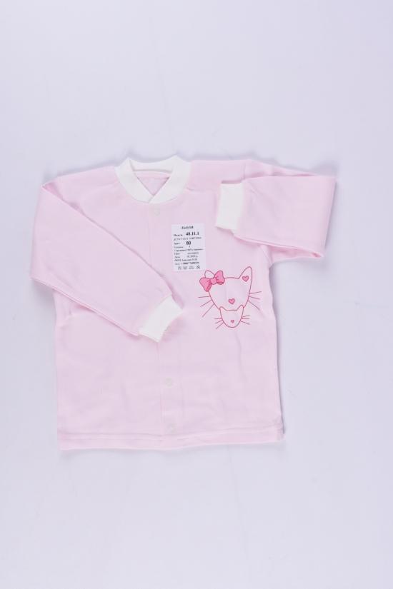 Кофта для мальчика (цв.синий) Роста в наличии : 68,74,80 арт.48.11