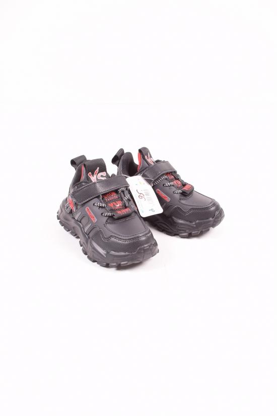 Кроссовки  для мальчика BESSKY Размеры в наличии : 26,27,28,29,30,31 арт.B421-2B