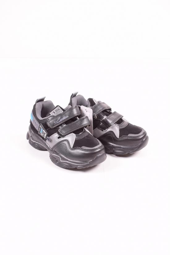 Кроссовки  для мальчика BESSKY Размеры в наличии : 26,27,28,29,30,31 арт.B420-2B