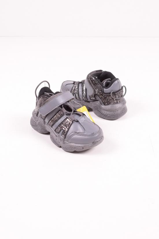 """Кроссовки для мальчика """"С.ЛУЧ"""" Размеры в наличии : 27,28,29,30,31,32 арт.L240-3"""
