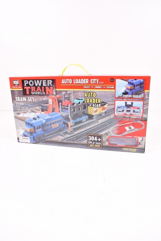 Железная дорога (длина 304 см) в коробке 59/31,5/8 см арт.2086