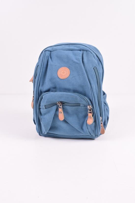 Рюкзак тканевый (цв.голубой) размер 38/33/12 см.GORANGD арт.9503