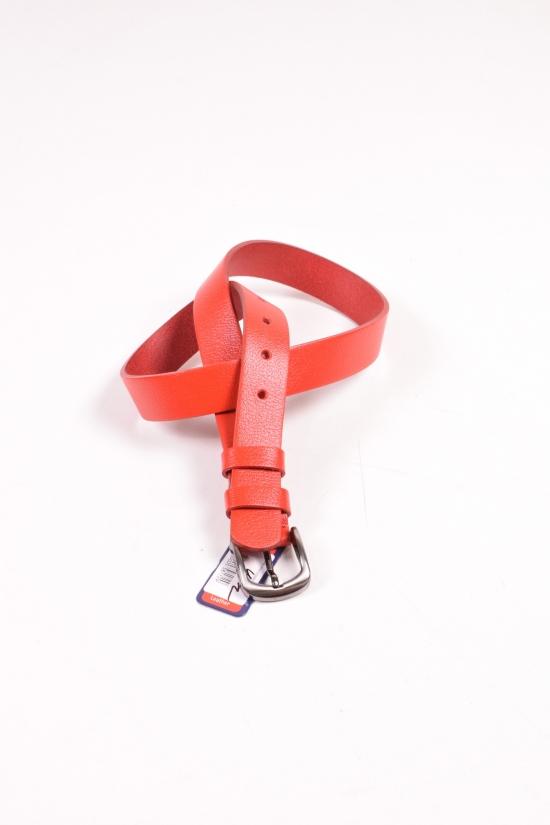 Ремень женский кожаный (цв.красный) Rives ~30мм. арт.2123