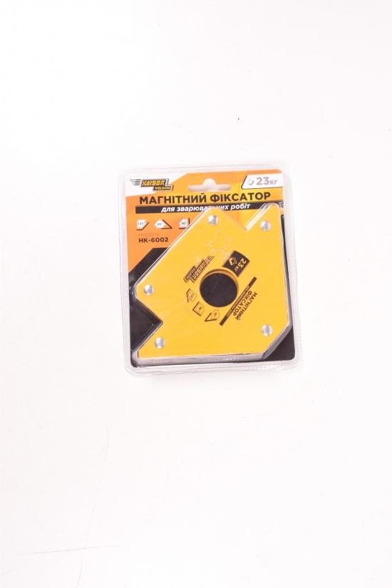 Магнитный фиксатор KAISER для сварочных работ арт.HK-6002