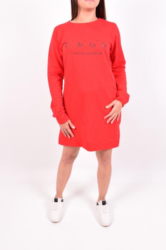 Туника женская трикотажная (цв.красный) HISSET Размеры в наличии : 42,44,46 арт.A4579