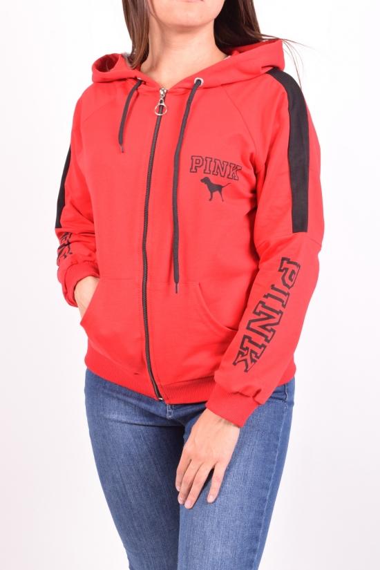 Кофта спортивная женская (цв.красный) трикотажная KSN Размеры в наличии : 42,44 арт.3287