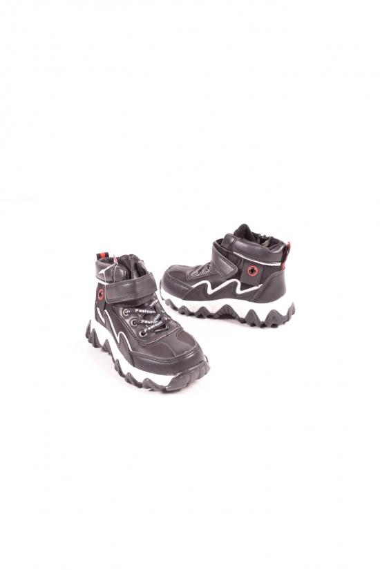 Ботинки для девочки Y.TOP Размеры в наличии : 27,28,30 арт.HY2285-6