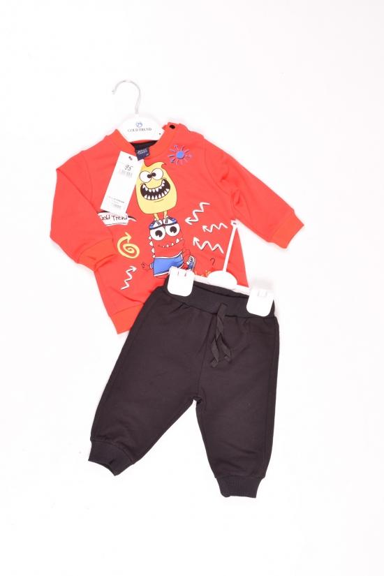 Костюм для мальчика  (цв.красный/черный) трикотажный Роста в наличии : 68,74,80,86,92 арт.307658